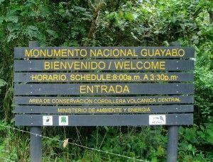 Les ruines de Guayabo - Costa Rica