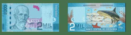2000 colones - pièces et billets du Costa Rica