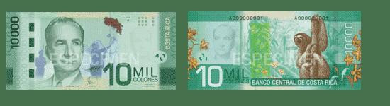 10000 colones - pièces et billets du Costa Rica