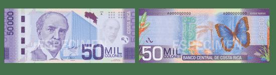 50000 colones - pièces et billets du Costa Rica