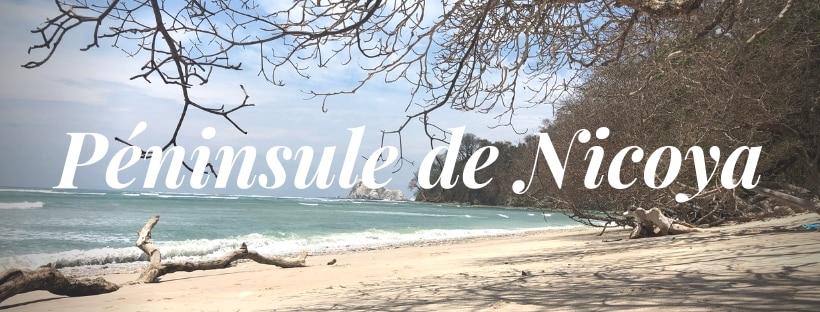 Hôtels au Costa Rica : nos hôtels coups de cœur pour la péninsule de Nicoya